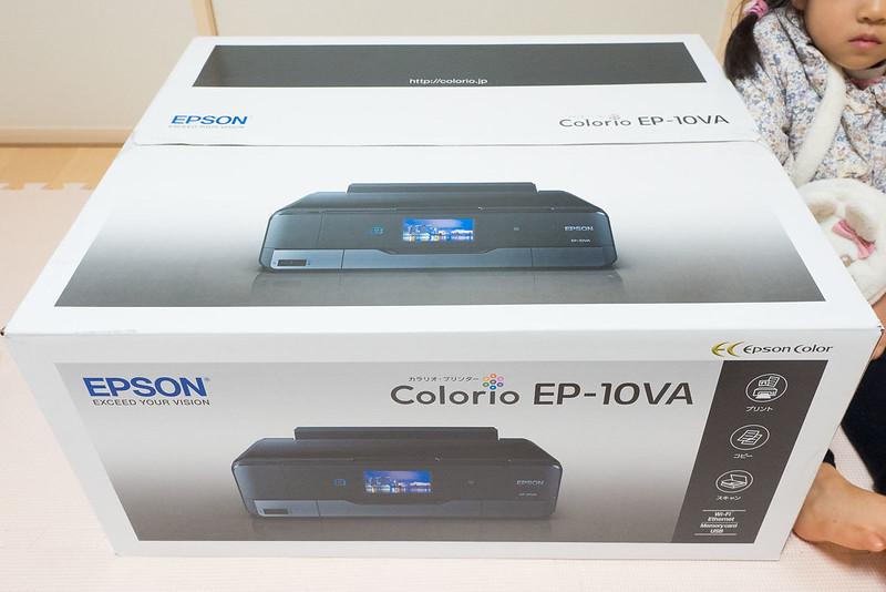 epson_EP-10VA-1