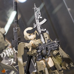 AMF-12