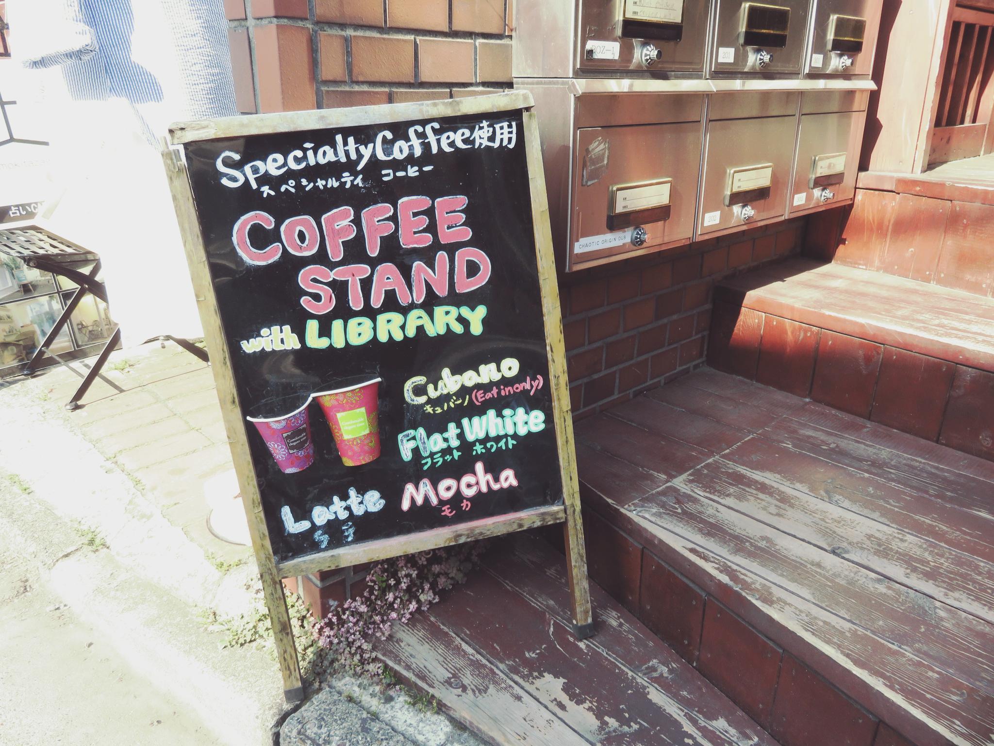 """Shimokita-cafe3"""
