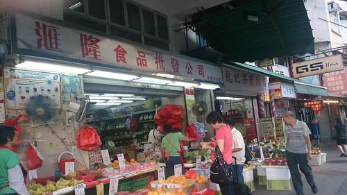 鳳德道售賣蔬菜及水果的地鋪(1)