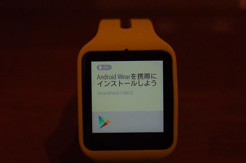 SmartWatch3 SWR50 07