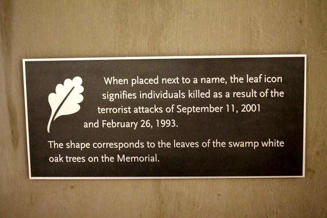 9 11 Memorial New York (23)