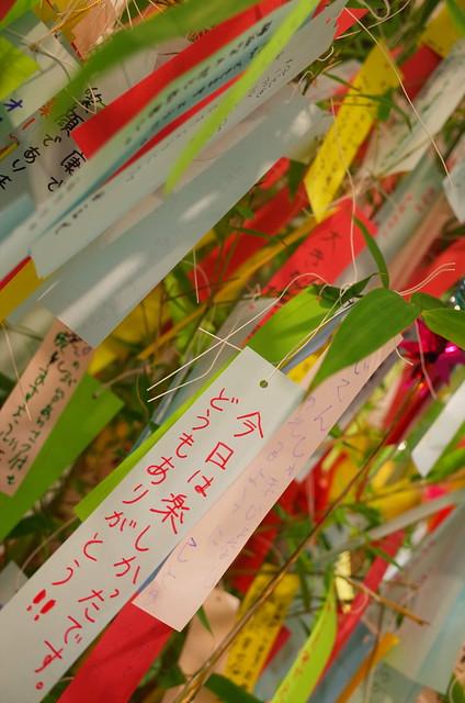 Tanabata Star festival 2015 03