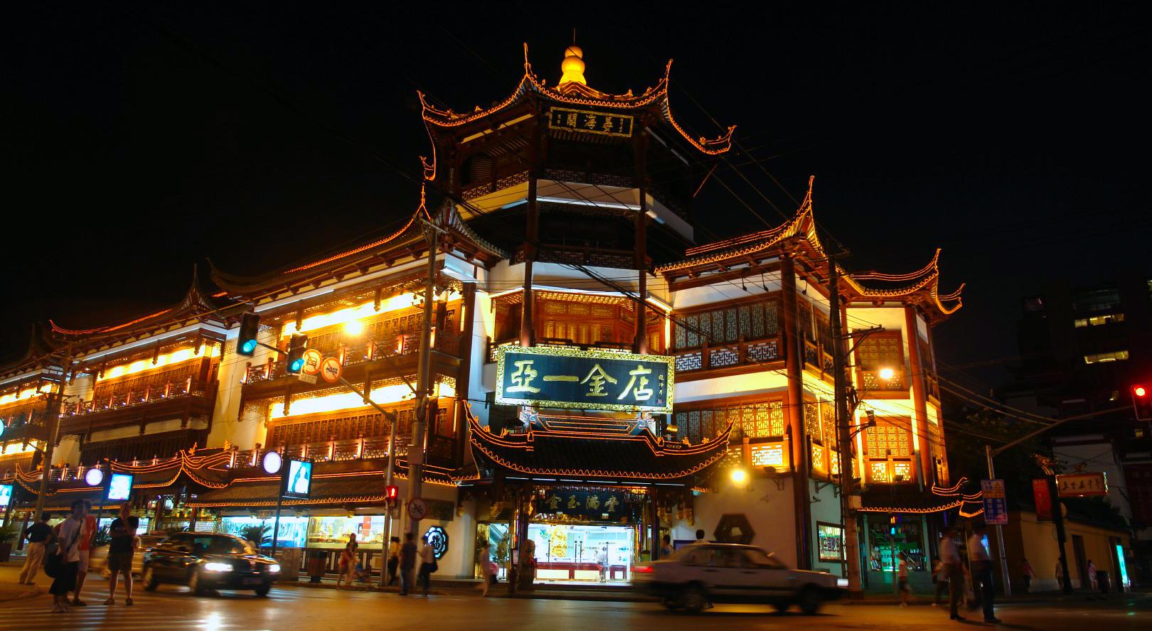 qué ver en Shanghai, China qué ver en shanghai - 31714499454 067346e6ef o - Qué ver en Shanghai, China