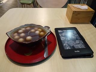 湯圓紅豆湯