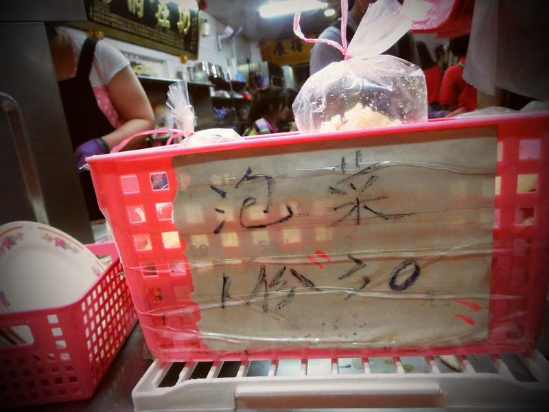17度C環島台東美食 (26)