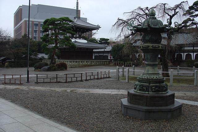 The lantern and Pagoda