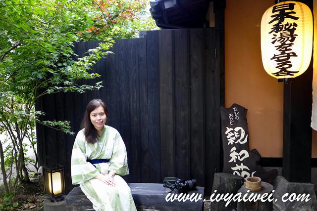 shinwaen (27)