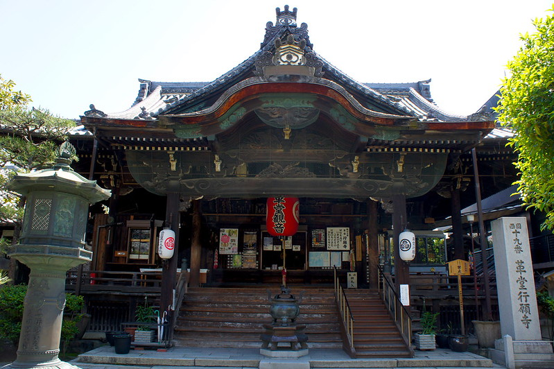 本堂/革堂 行願寺(Kodo, Gyogan-ji Temple / Kyoto City) 2015/05/11