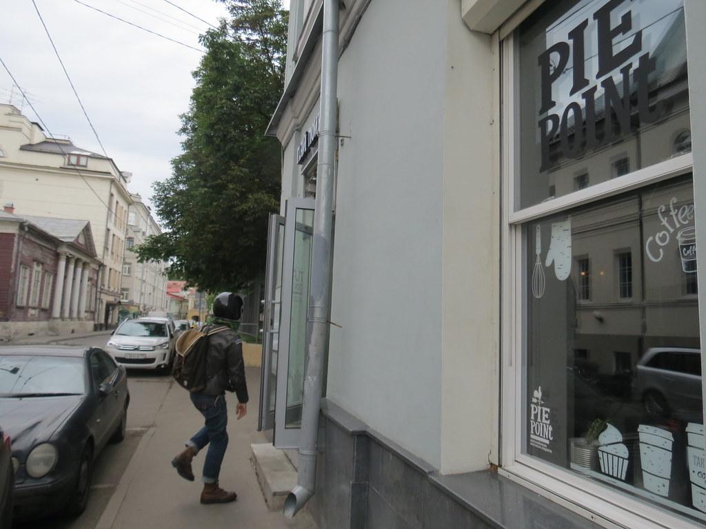 Трудовые книжки со стажем Хитровский переулок трудовой договор для фмс в москве Тверская