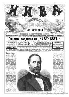Niva 1887_0120