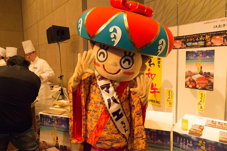 Okinawa_Night2017_Tokyo-23