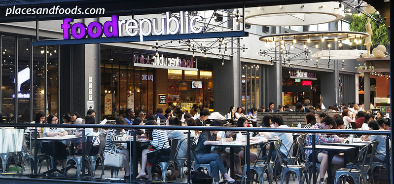 food republic siam center bangkok