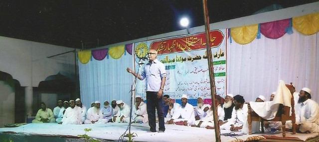 Adv. Tahiwar Pathan addressing a program organized in Latur (Maharashtra) after the release of Maulana Abdul Qavi from Gujarat prison