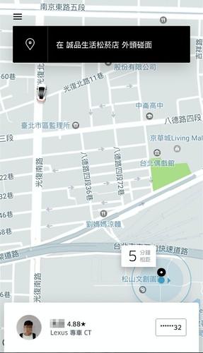 Uber-APP程式介面-05