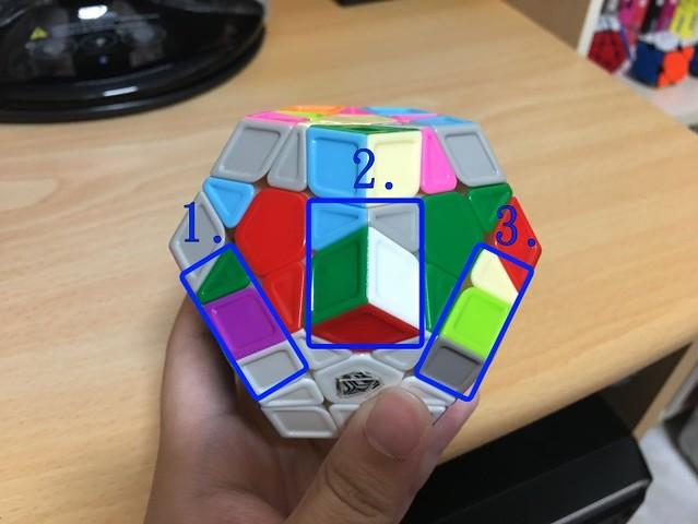 五魔方解法技術-15