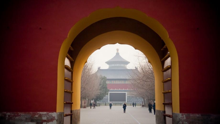 Beijing Dec 2014 - 0931