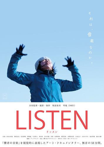 『LISTEN』