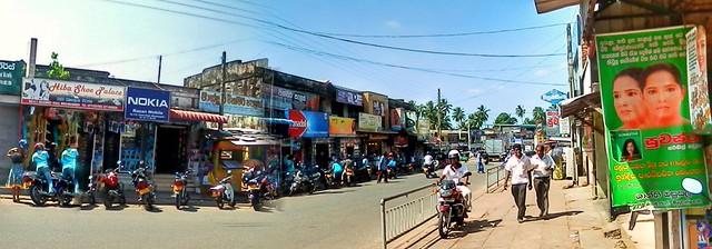 Minuwangda 2014