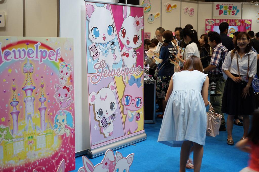 東京おもちゃショー2015セガトイズ_ジュエルウォッチ2
