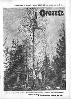 Огонек 1915-34_01