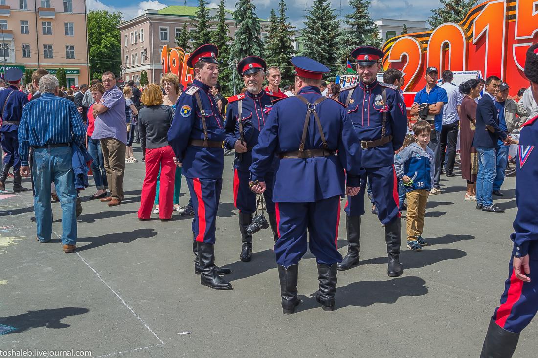 День_России_2015-27