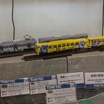 TTS2015_8-229
