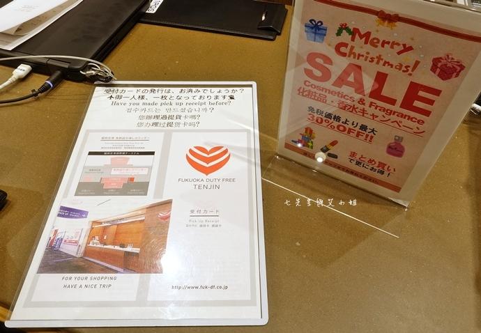 54 九州 福岡天神免稅店 九州旅遊 九州購物 九州免稅購物