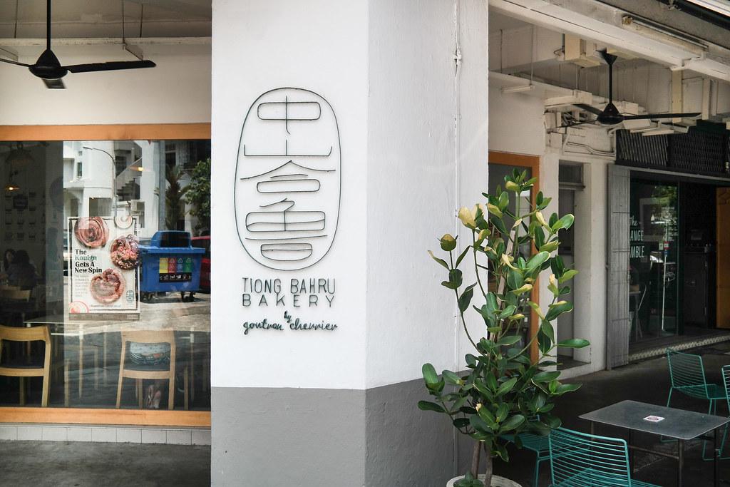 tiong-bahru-bakery