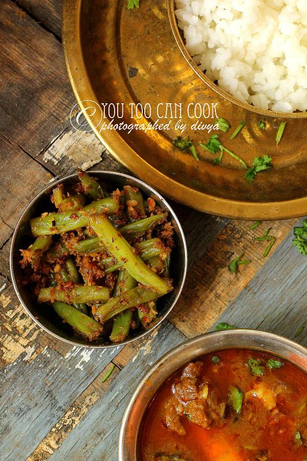 beans chilli vadhakkal