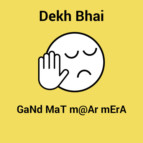 DekhbhaiShare_Image.png