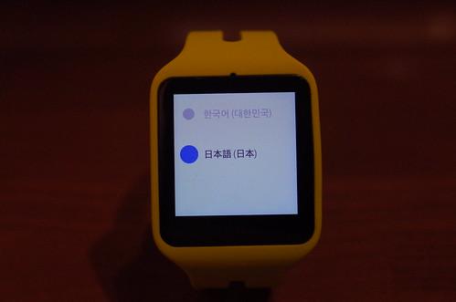 SmartWatch3 SWR50 06