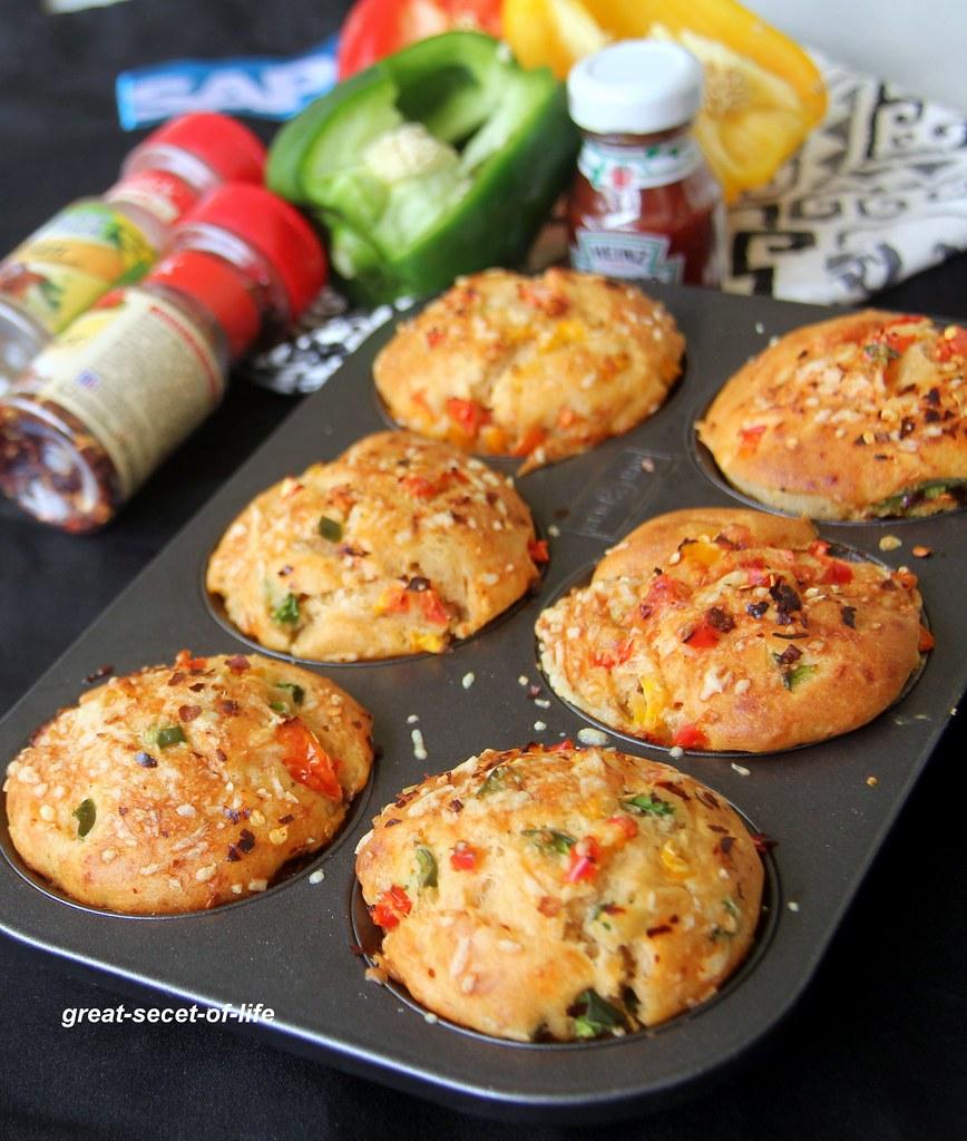 Vegetarian Pizza Muffins Recipe