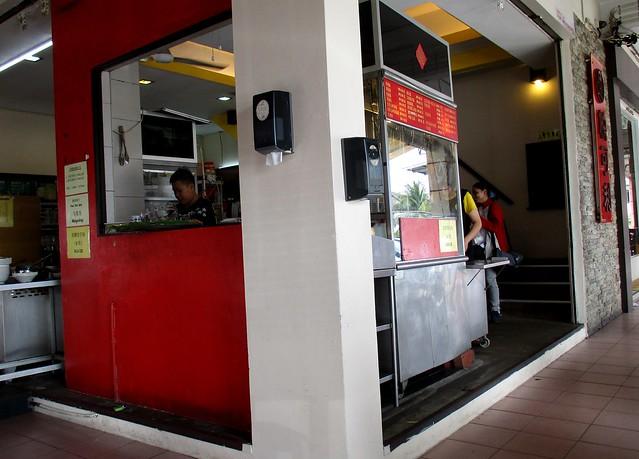 Mitsu Shabu Shabu Cafe chicken rice & roast meat stall
