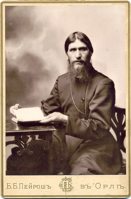grigori-efimovici-rasputin-starets-yurodiviy-holy-fool-mysticism-spiritism-occultism