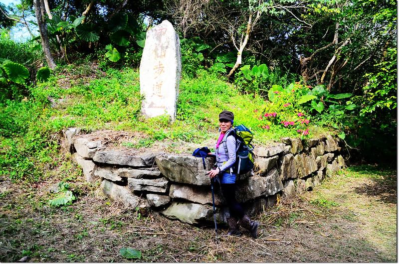甲仙步道石碑 2
