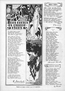 Огонек 1915-28_06