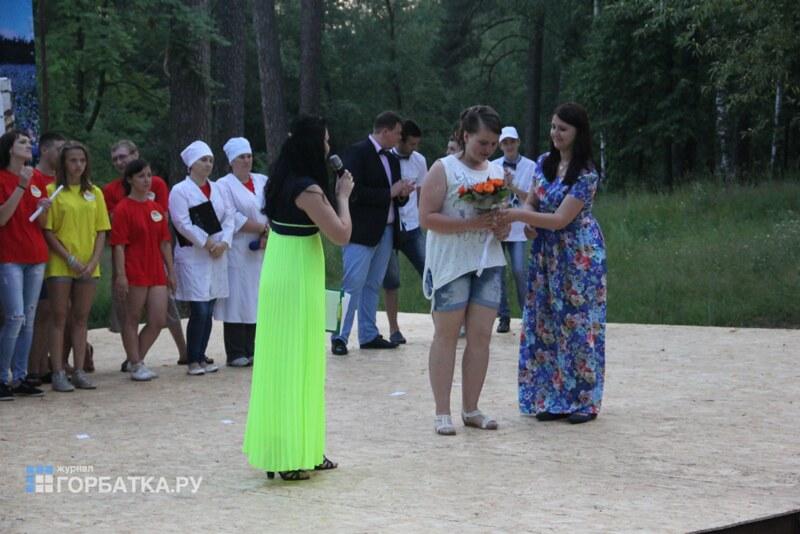 Фестиваль молодёжи : КВН