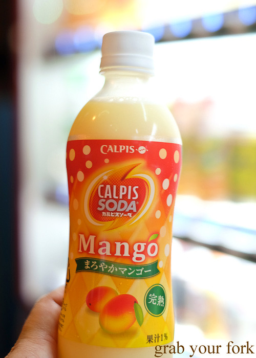 Mango Calpis soda from a Japanese vending machine in Osaka
