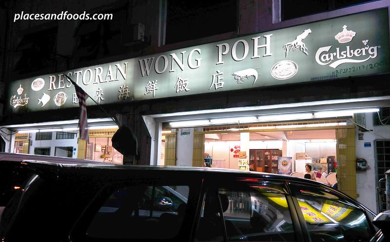 restoran wong poh pj