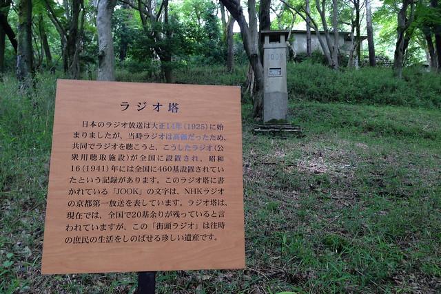 2015/06 八瀬比叡山口 #07