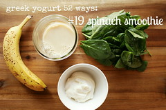 greek yogurt 52 ways # 19: spinach smoothie