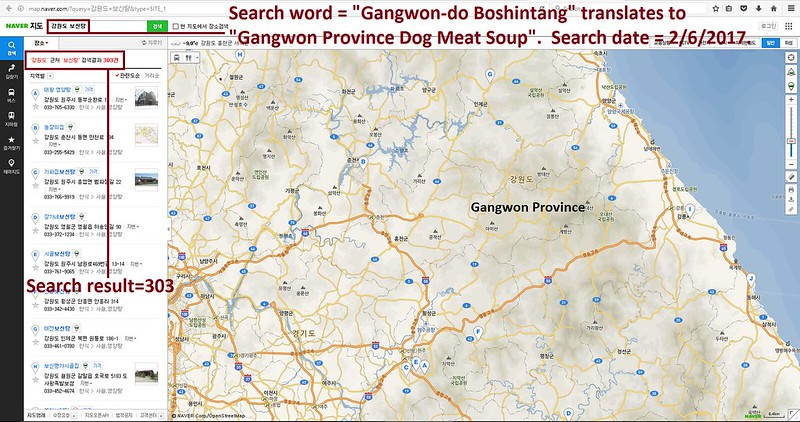 Friendship State Campaign - Gangwon Province, South Korea – Nevada