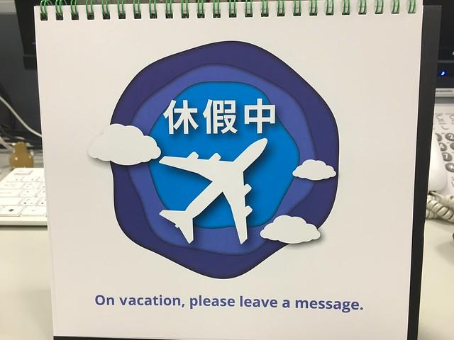最後面還有可以標示狀態的卡片 @勤業眾信三角桌曆