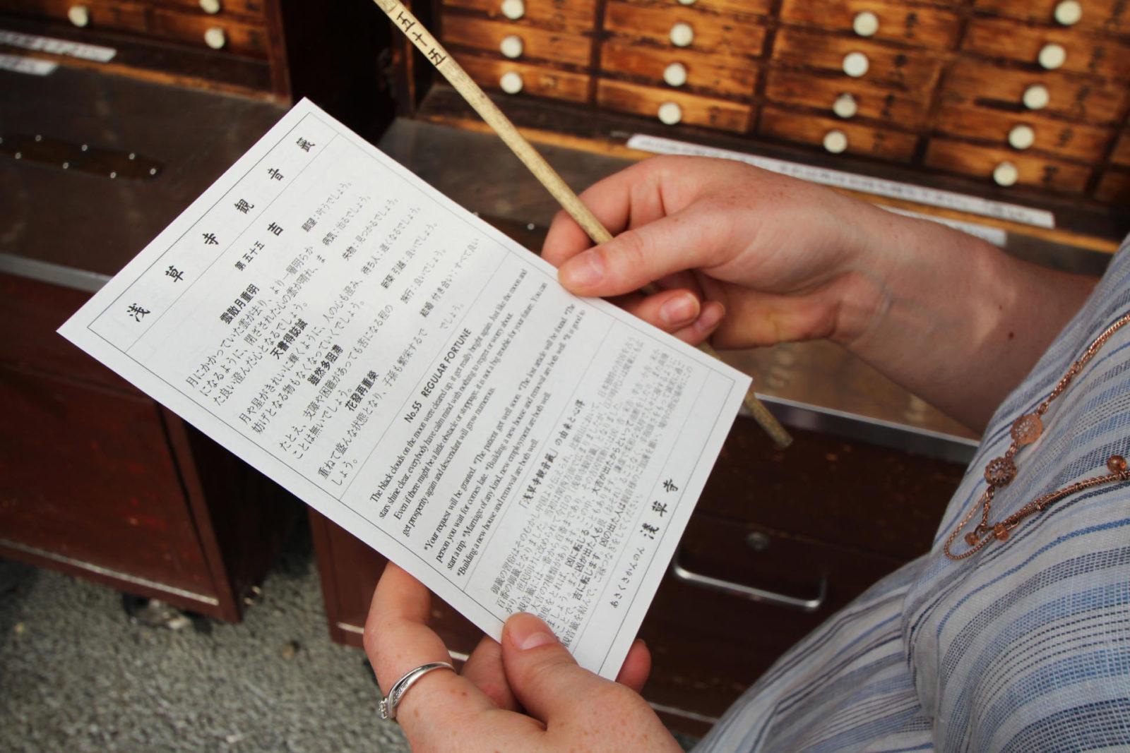 Senso-Ji temple Tokyo fortune reading travel blogger uk