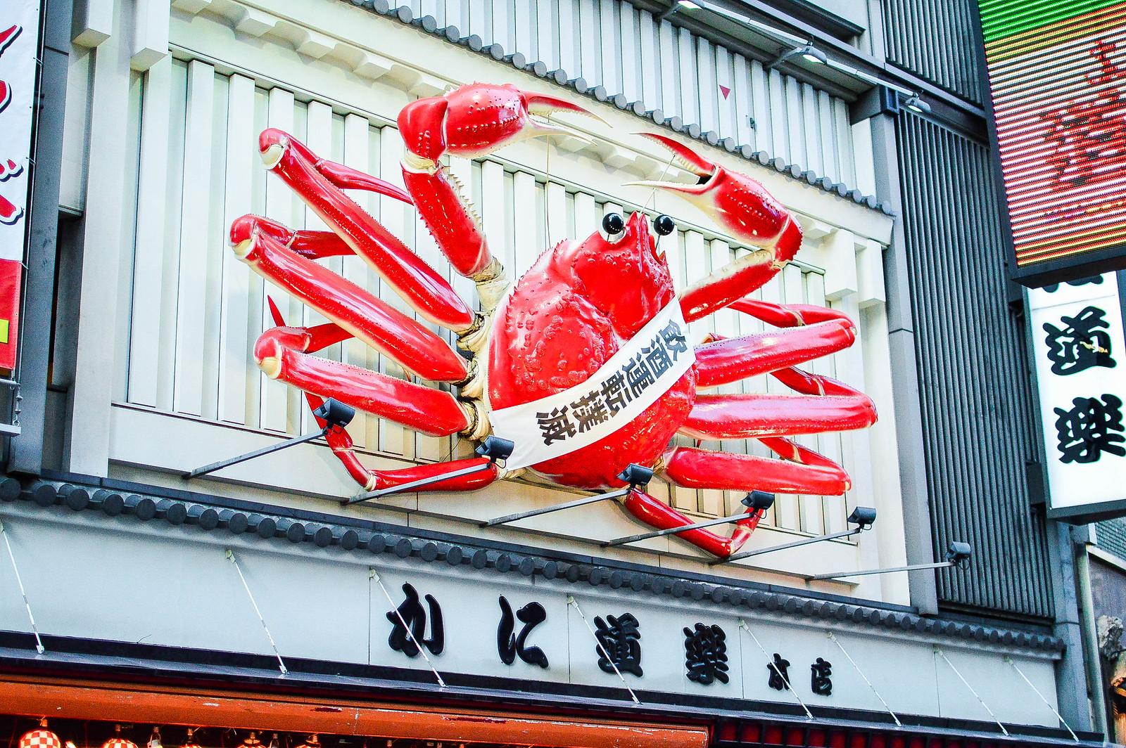 Dotombori Crab, Osaka