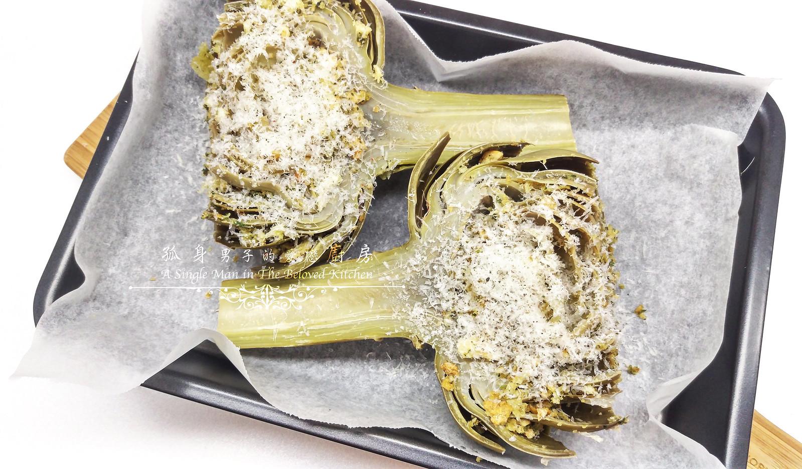 孤身廚房-青醬帕瑪森起司鑲烤朝鮮薊佐簡易油醋蘿蔓沙拉18