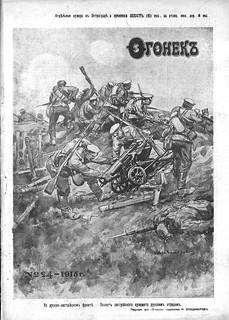 ������ 1915-24_01