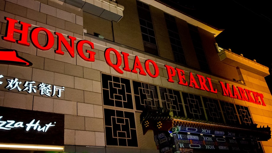 Beijing Dec 2014 - 1012