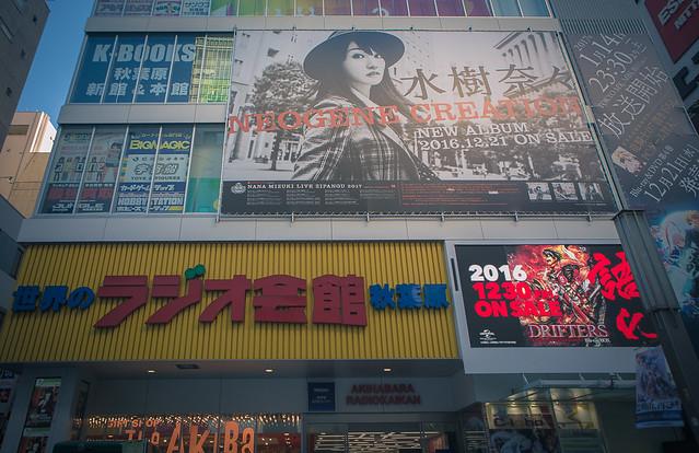 Tokyo_161228_6678